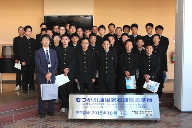 十和田工業高等学校制服画像